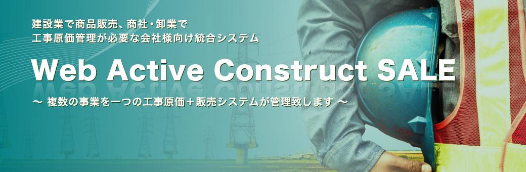 Web Active Construct SALE